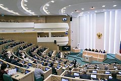 Совфед одобрил повышение НДС до 20% и отмену налога на движимое имущество