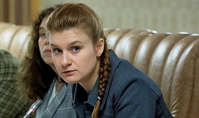 Мария Бутина. Фото: Комсомольская правда