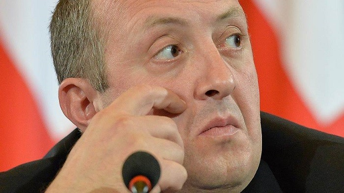 Президент Грузии Георгий Маргвелашвили. Фото: kommersant.ru