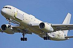 Отсутствие Ту-214Р - серьёзная ошибка ВКС, приведшая к появлению нового «котла» ИГ на юге Сирии