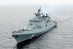 «Удар» по «Огайо». Русский фрегат лишил «невидимости» американскую подлодку