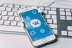 Грядёт революция приватности «ВКонтакте»