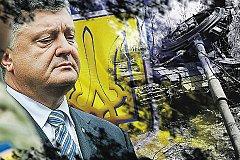 Киев получил карт-бланш на масштабный конфликт