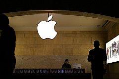 Австралийский подросток взломал серверы Apple
