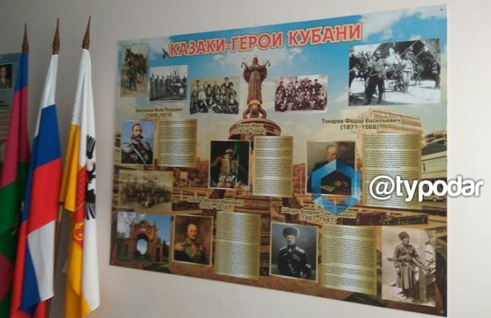 Пособников гитлеровцев в детсадах Краснодара подают как героев фото 2