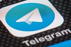 Telegram «сдался» на милость ФСБ