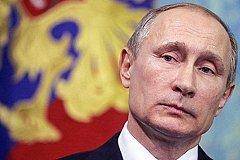 Путин обратился к народу с предложением смягчить пенсионную реформу