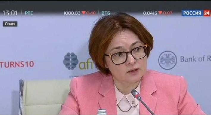 Глава ЦБ Эльвира Набиуллина на форуме в Сочи 04.09.2018 год