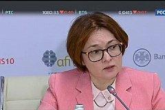 Набиуллина выступила на глобальном форуме