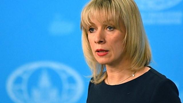 Официальный представитель МИД России Мария Захарова. Фото: ria.ru