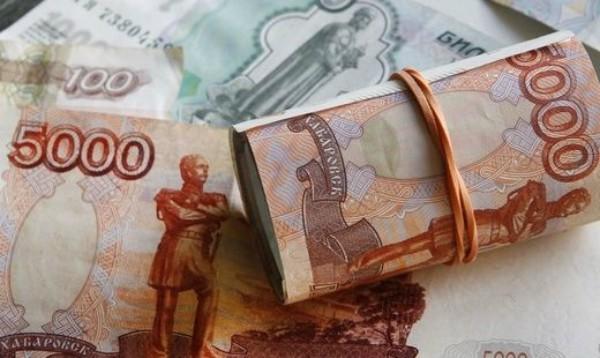 Дизайн российских банкнот могут изменить фото 2