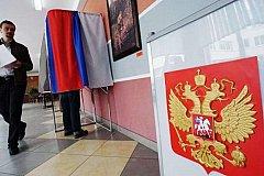 По всей России открылись избирательные участки