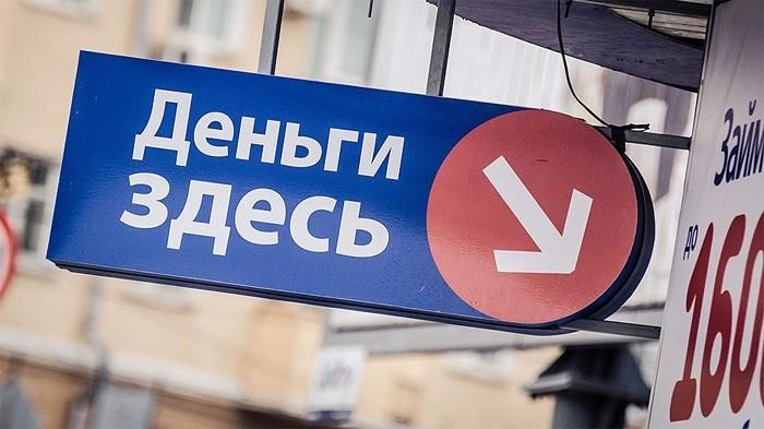 В России намерены ограничить кредитную нагрузку граждан фото 2