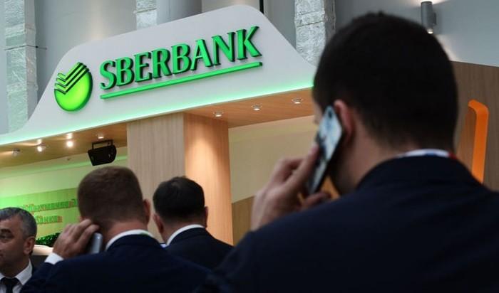 Спасибо от Сбербанка: как Россия спонсирует Пентагон деньгами россиян фото 2