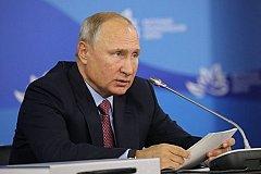 Путин заявил, что подозреваемые по делу Скрипалей найдены