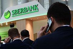 Спасибо от Сбербанка: как Россия спонсирует Пентагон деньгами россиян