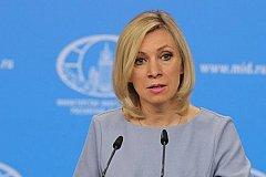 МИД России советует США не ставить ультиматумы, а уничтожить свое химоружие
