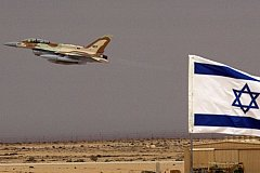 Израиль обвинил в крушении российского Ил-20 Сирию и Иран