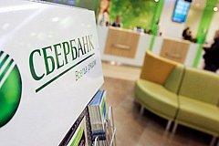 Только за месяц клиенты Сбербанка сняли со счетов более миллиарда долларов