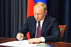 Президент России подписал закон о наказании за отказ от опровержения ложной информации