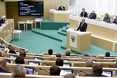 Совет Федерации вслед за Госдумой одобрил пенсионную реформу