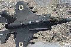 Израиль уверен, С-300 России отследить F-35 США не смогут