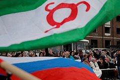 В Москве следят за происходящим в Ингушетии