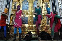 Хотите заработать - танцуйте в храмах. Минюст РФ обжаловал вердикт ЕСПЧ