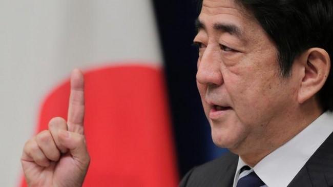 Премьер-министр Японии Синдзо Абэ. Фото: AP