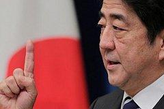 Синдзо Абэ: мы с Путиным решим территориальную проблему и заключим мирный договор