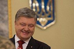 Антиукраинские санкции есть, но Порошенко в них нет