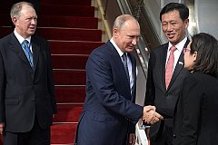 Владимир Путин прибыл в Сингапур