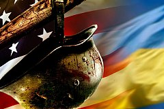 Резолюцию ООН против героизации нацизма не поддержали лишь США и Украина