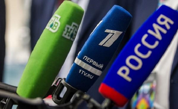 Все меньше граждан России доверяют государственным СМИ фото 2