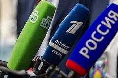 Все меньше граждан России доверяют государственным СМИ