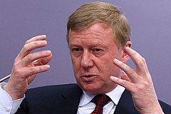 Россияне возмущают Чубайса своей неблагодарностью к олигархам