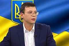 «Агрессор» является главным торговым партнером Украины
