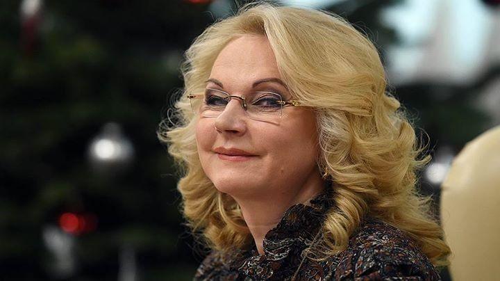 Вице-премьер Татьяна Голикова. Фото: inter-volgograd.ru