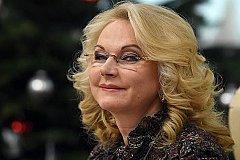 Голикова за шесть лет снизит смертность в России на 17%