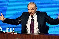 Ежегодная пресс-конференция Владимира Путина