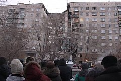 Трагедия в Магнитогорске. В жилом доме взрывом обрушен целый подъезд.