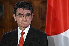 Для обсуждения мирного договора в Москву прибыл глава МИД Японии