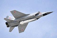 Гиперзвуковое оружие России сильно пугает США