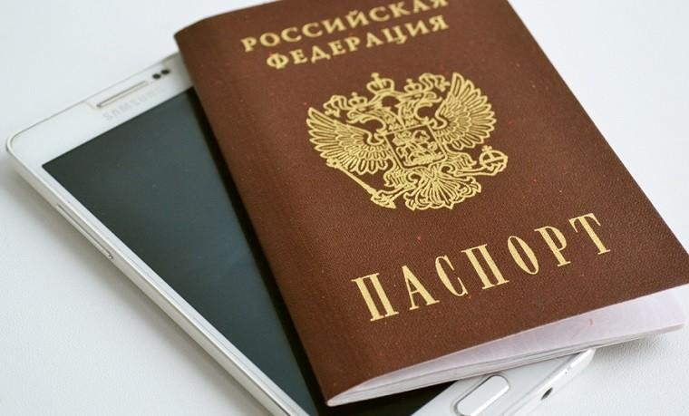 Граждан России собираются взять под тотальный контроль фото 2