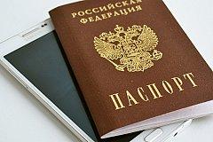 Граждан России собираются взять под тотальный контроль