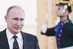 По указу Путина военные кафедры переименованы в военные учебные центры