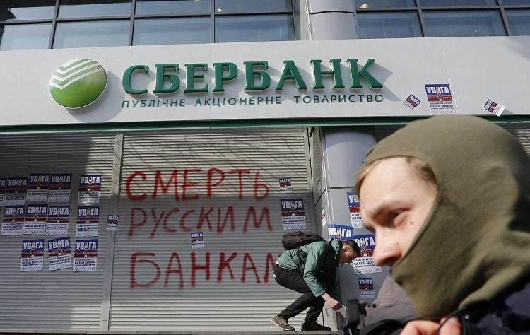 Фото: economics.unian.net