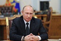 Президент дал указание подготовить законопроект об «ипотечных каникулах»