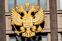 Госдума приняла закон о наказаниях за фейковые новости и оскорбление власти