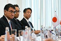 МИД Японии скрывает содержание переговоров о мирном договоре с Россией
